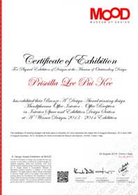 Office Interior Design and Office Furniture Singapore - Cerificate of Exhibition - Office Interior Design Exhibition